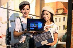 30,888元起跳 全新Surface Pro 4預計11月16日開賣