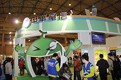 104資訊月即將起跑 中華電信發表優惠方案