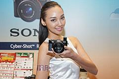 109,900元 Sony RX1R II全片幅相機售價公佈