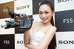 Sony輕巧型專業4K攝影機 PXW-FS5在臺發表
