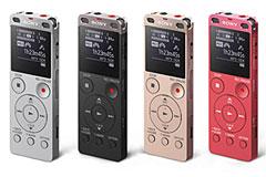 更多錄音模式並強化介面 Sony新款錄音筆上市