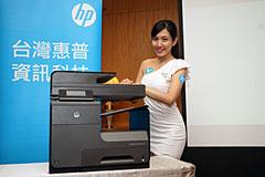 向下攻略客群 HP PageWide噴墨印表機