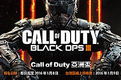 總獎金達2.3萬美元 Call of Duty亞洲盃即將開打