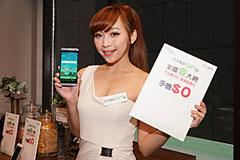 亞太電信全國一大網獲好評 0元機搭配更多元
