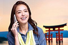 2016年開始 遠傳用戶在Agoda訂房送日本漫遊吃到飽