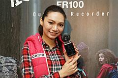 分離式機身玩創意 Casio EX-FR100在臺上市