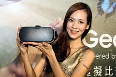 售價3,490元 Samsung Gear VR一月中開賣