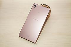 中華獨賣 粉色Xperia Z5 1月20日上市