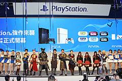 2016臺北電玩展即將登場 PS攤位舞台活動正式公開