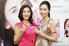 主打粉嫩膚感 Casio全新自拍神器TR70在臺上市