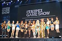 年度遊戲盛事 2016臺北電玩展前預覽