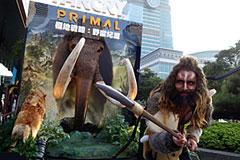 搶先電玩展 《極地戰嚎:野蠻紀源》試玩活動預告