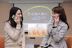 月租千元以上才免費 台灣大哥大VoLTE正式上線