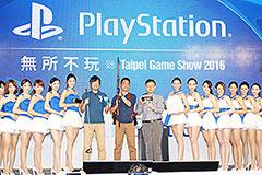 打造PS VR獨立試玩區 PlayStation攤位熱鬧開幕