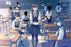 推理遊戲《方根書簡》繁中版 將與日本同步推出