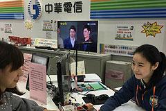 中華電信「2G逗陣來升級」優惠方案延長