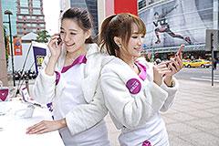 月付488元吃到飽 台灣之星新4G資費方案登場