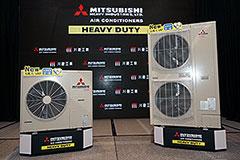 主打微縮化機體設計 三菱重工空調新品發表