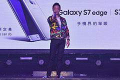 Samsung Galaxy S7 S7 edge售價公布 3月18日開賣