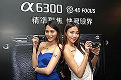 單機身32,980元 Sony A6300在臺開賣