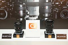 Sony G Master高階鏡頭售價公布 上市時間未定