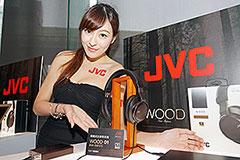 JVC首款木質振膜耳罩式耳機 SW系列新品登臺