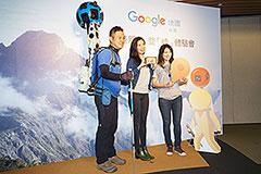 Google街景攻克臺灣玉山 並推街景背包出借計畫