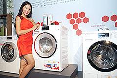 售價78,000元起 Miele在臺發表全新白色家電