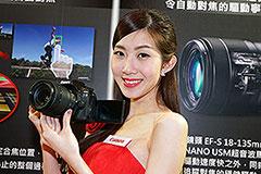 單機身36,900元 Canon EOS 80D 3月25日開賣