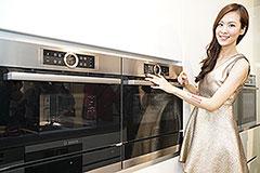 自動化烹調功能 Bosch嵌入式廚房家電新品登臺