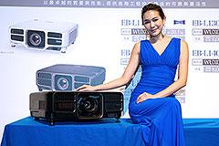 搭載高亮度雷射光源 Epson在臺發表一系列商用投影機