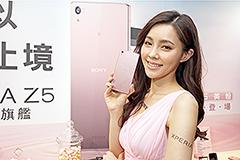 Xperia Z5 Premium粉色登臺 空機20,900元開賣