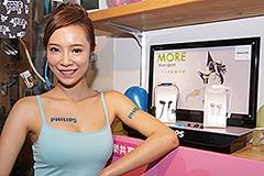 售價3,490元起  Philips藍牙動耳機系列發表