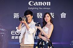 4月28日上市 Canon 1D X II與G7 X II同步登臺