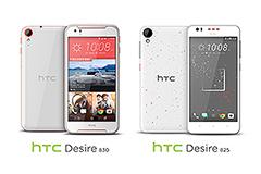 單機價7,990元起 HTC Desire系列中階新機上市
