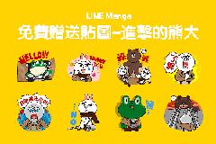 Line漫畫App推重大改版 免費貼圖同步發送