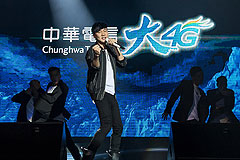 林俊傑擔任中華電信「大4G」代言人