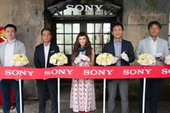 主打文青風 「 Sony 華山坊」主題式期間限定店開幕