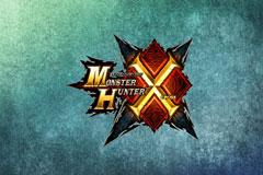 喚起心中的狩獵魂:《魔物獵人 X》導引與比較