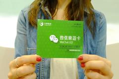 輕鬆搞定通話與行動上網 中華電信與微信合推「WeChat GO微信樂遊卡」