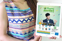 中華電信Hami酷夏加碼樂,每月加贈1GB行動上網量