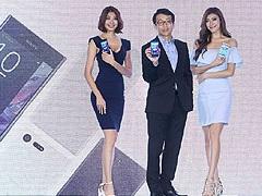 Sony Xperia XZ與X Compact 在台上市,強勢推出限量早鳥購優惠