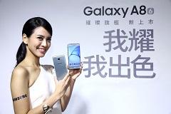 Samsung Galaxy A8 我耀我出色,粉金時尚浪潮席捲全台