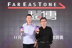 小米新旗艦手機5s Plus與小米盒子發佈會,百位米粉同場歡慶