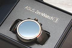 更接近完美 華碩ZenWatch 3智慧錶開箱體驗