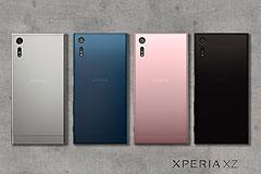 Sony Mobile推出「Xperia XZ 遊Go讚」優惠抽獎方案