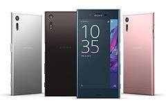 Sony Mobile推限時優惠 買Xperia XZ就送雙好禮