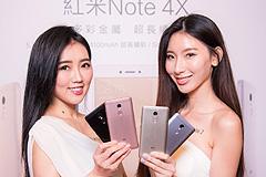 小米Note2、紅米Note 4X在臺亮相 3月開賣