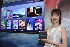 中華電信MOD 推出4K超高畫質內容服務