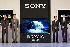 Sony 發表2017全新BRAVIA電視系列,支援HDR技術
